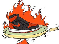 Fry shoes secret